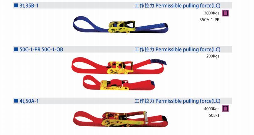 DH-06 Ratchet straps-04